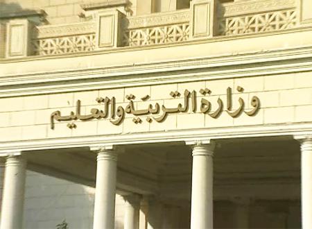 إلغاء وقفة طلاب ثانوية عامة أمام «التربية والتعليم»