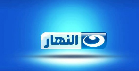 التليفزيون المصري يقاضي «النهار»