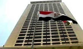 الخارجية المصرية تدين تفجيرات بغداد والموصل
