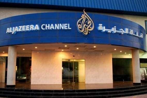 مكتب قناة الجزيرة