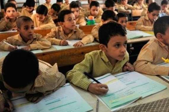 مدارس مصر (أرشيفية)