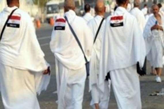 الحجاج المصريون