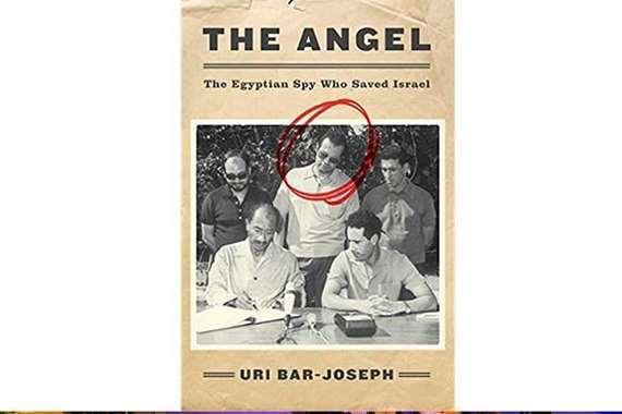 غلاف كتاب يتحدث عن أشرف مروان