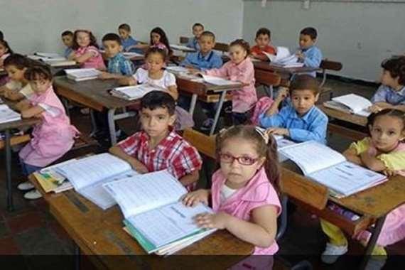 تلاميذ رياض الأطفال