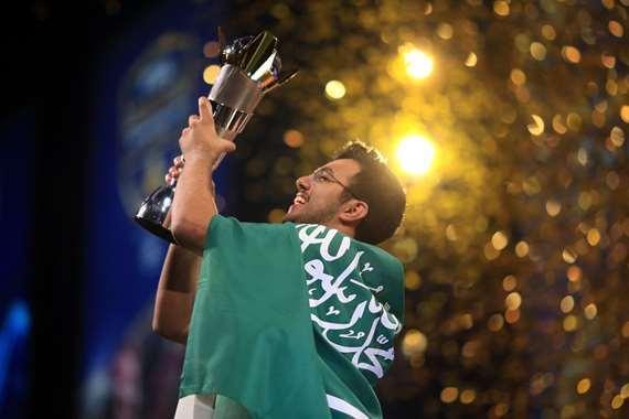 الشاب السعودي