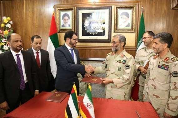 اتفاق تاريخي بين الإمارات وإيران