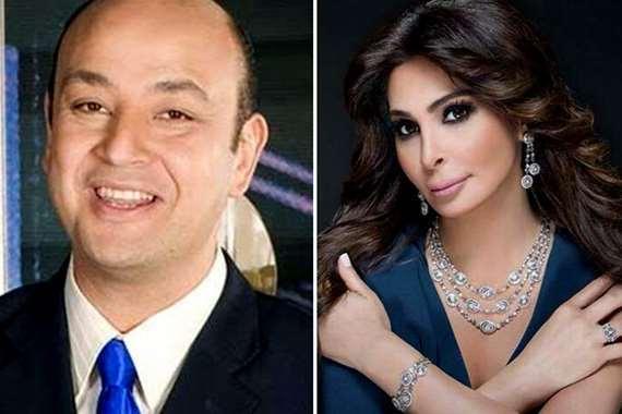 عمرو أديب واليسا