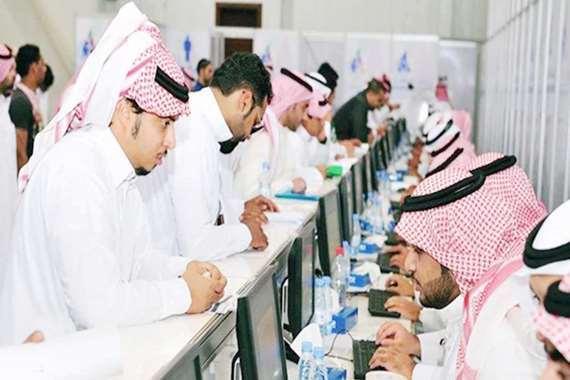للسعوديين والسعوديات  فقط.. وظائف  في الأمم المتحدة