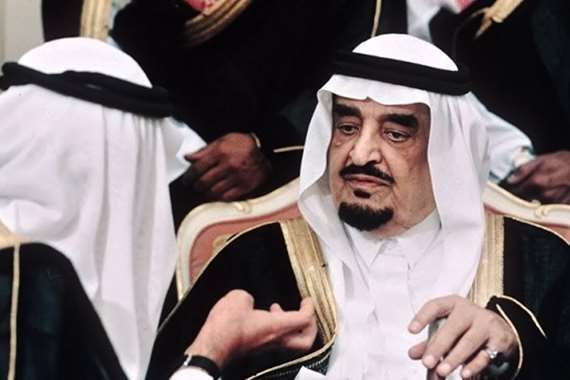 الملك فهد