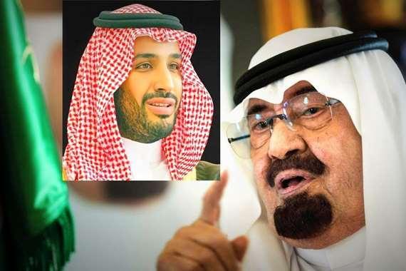 الملك عبدالله وبن سلمان
