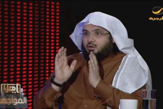 الداعية السعودي بدر العامر