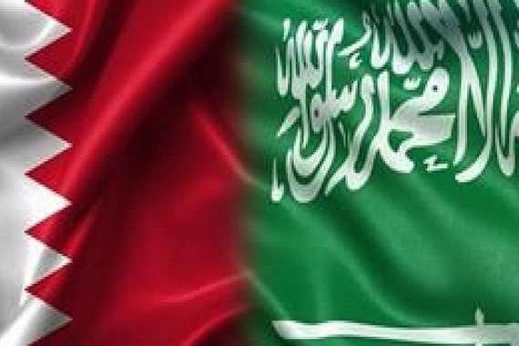 السعودية والبحرين