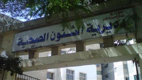 إدارة العلاج الحر بالإسماعيلية تغلق 5 عيادات طبيبة