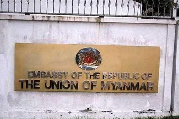 سفارة ميانمار في جاكرتا