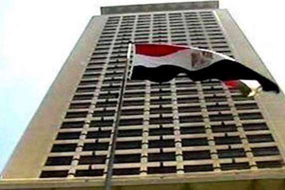 مبنى وزارة الخارجية المصرية