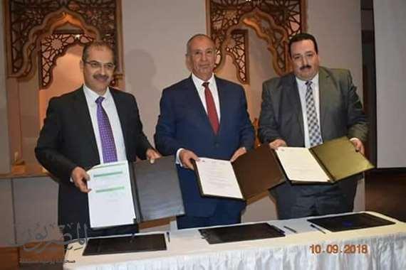 صورة التوقيع