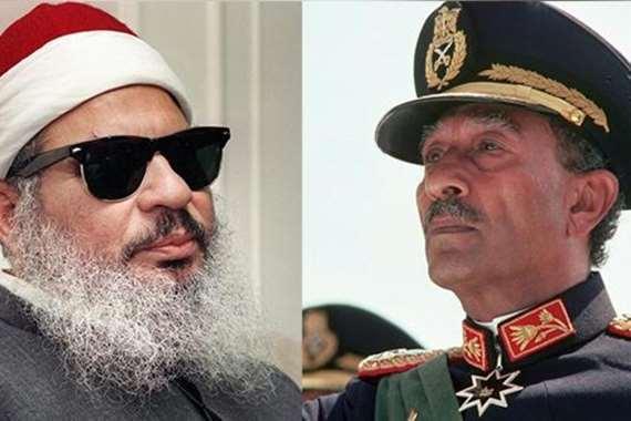 عمر عبد الرحمن والرئيس السادات