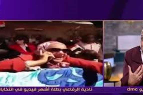 نادية الرفاعي، صاحبة أشهر فيديو في انتخابات الرئاسة الأخيرة