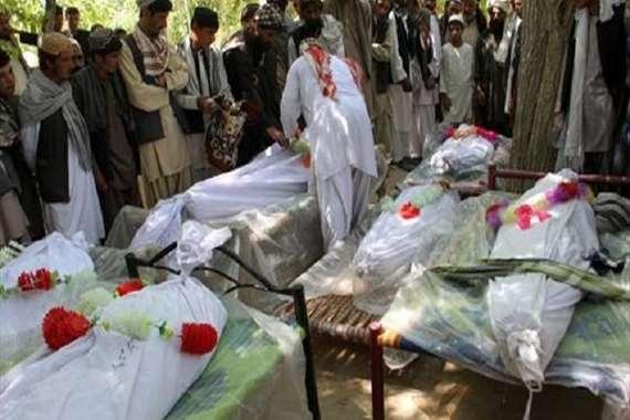 أفغانستان.. مصرع 8 أطفال جراء لعبهم بقذيفة