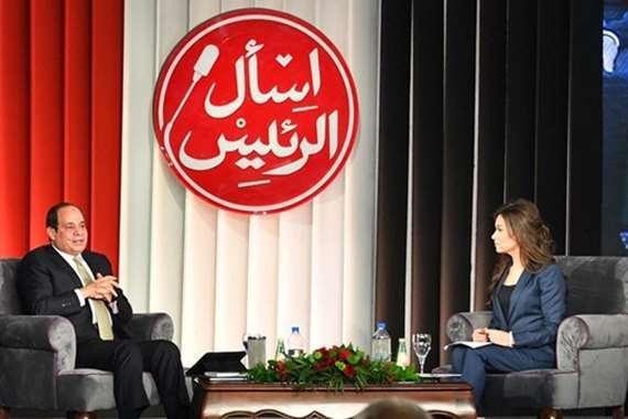 السيسي خلال جلسة اسأل الرئيس بمؤتمر الشباب
