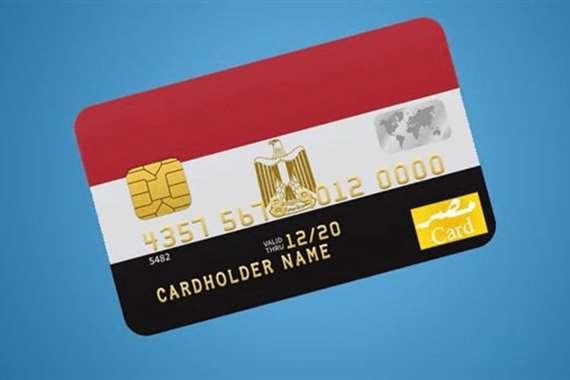 بطاقة الدفع الوطنية