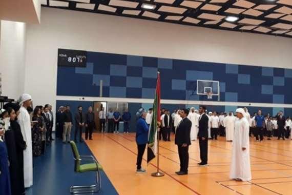 مدارس ابو ظبي