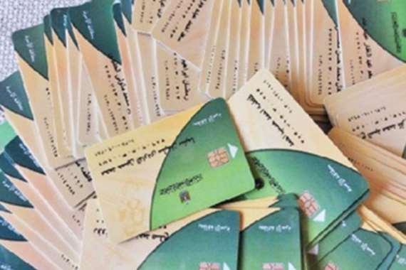 تحركات برلمانية لزيادة دعم التموين إلى 100 جنيه للفرد