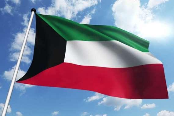 العلم الكويتي