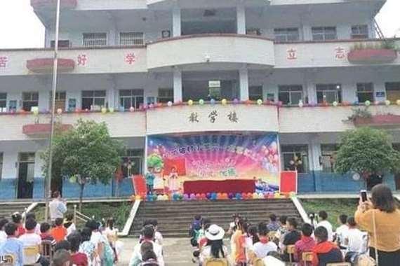 المدرسة الابتدائية التي شهدت الهجوم الدامي