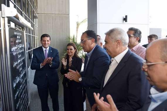 رئيس الوزراء يفتتح مركز خدمات المستثمرين بالمنيا