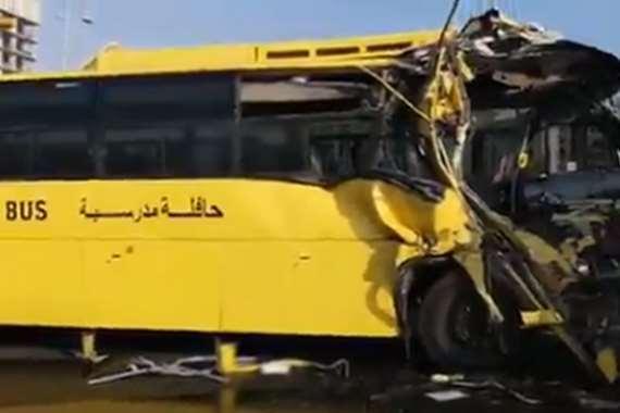 حافلة مدرسة