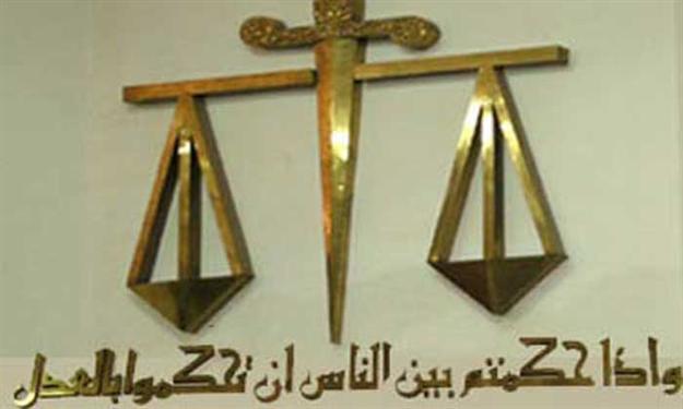 تاجيل  قضية التخابر لـ 30 أبريل