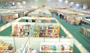 انطلاق فعاليات معرض الرياض الدولى للكتاب