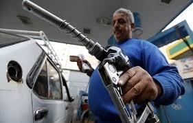 مصر تطرح مناقصة لشراء 7 شحنات سولار