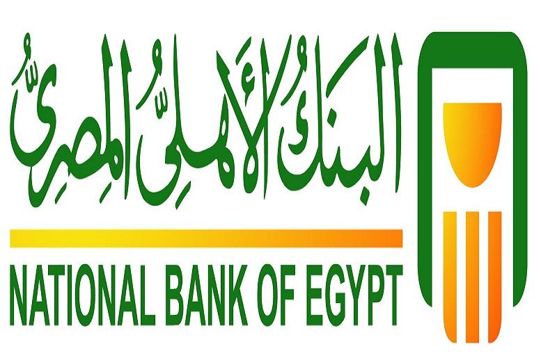 ب 10 مليار جنيه .. تحالف البنك الاهلي يفوز بترتيب قرض لشركتين بقطاع البترول