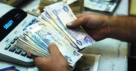 """""""30 مليار درهم"""" تراجع بالاحتياطي النقدي الإماراتي"""