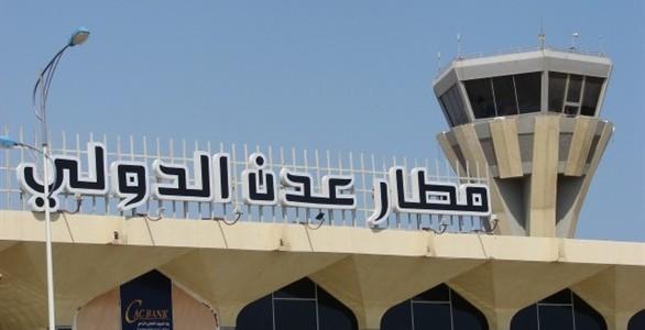 هبوط أول طائرة مدنية في مطار عدن
