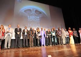 """""""الفيل الأزرق"""" يفوز بالجائزة الكبرى لمهرجان الأقصر للسينما الأفريقية"""