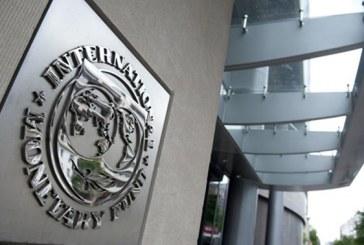 """فيديو..الفارق بين قروض """"صندوق النقد"""" و""""البنك الدولي"""""""