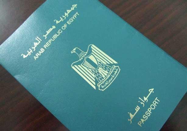 """الحصول على الجنسية المصرية بـ""""وديعة"""""""
