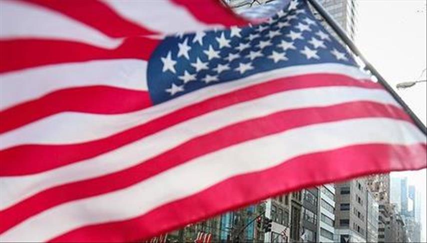 """""""الخزانة"""" الأمريكية تعلن تخفيفاً لعقوبات على روسيا"""