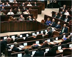 الكنيست الإسرائيلي يعلن إجراء انتخابات برلمانية مبكرة 17 مارس