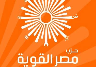 """مصر القوية: قرارات """"المركزى"""" عبث"""
