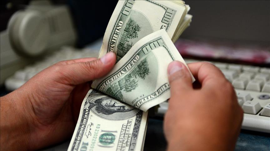 """""""المركزي الأمريكي"""" يبقي على أسعار الفائدة دون تغيير"""