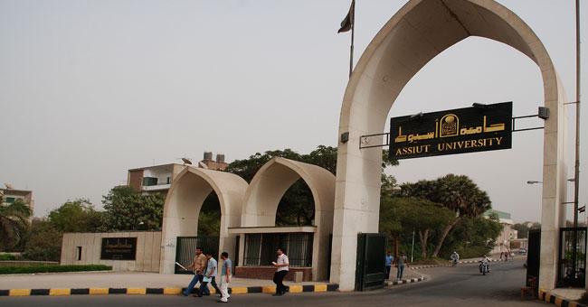 جامعة أسيوط تحصد جائزتين من أكاديمية البحث العلمي