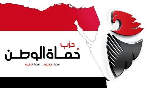 حماة الوطن بقنا يقدم التهنئة للقيادة السياسية بذكرى يناير