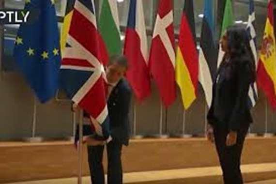 إزالة العلم البريطاني من المجلس الأوربي