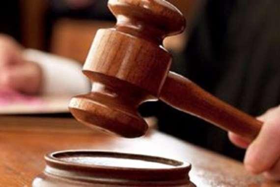 حكم المحكمة
