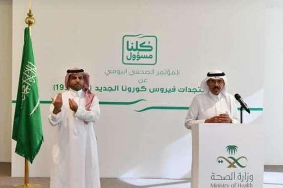 الصحة السعودية- كورونا