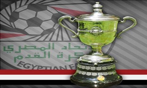 تعرف على مواجهات ربع نهائي كأس مصر